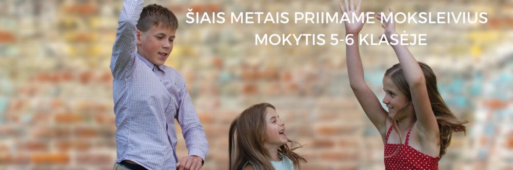 Nauja mokykla Kaune